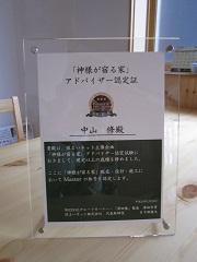 IMG_5248.JPG