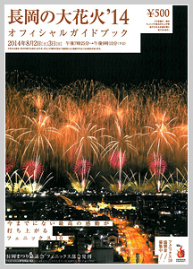 img_book2014