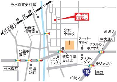 波田野邸地図