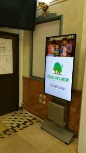 新潟駅広告1