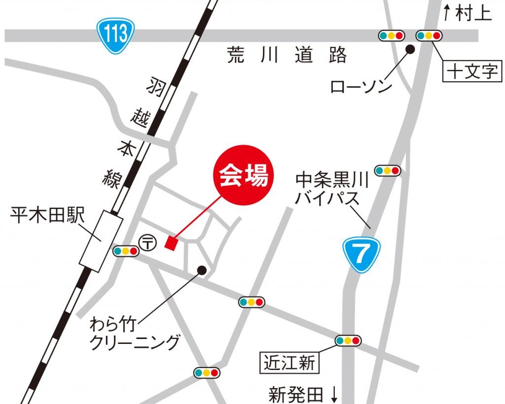 胎内市平木田map