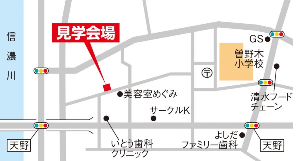 天野Map