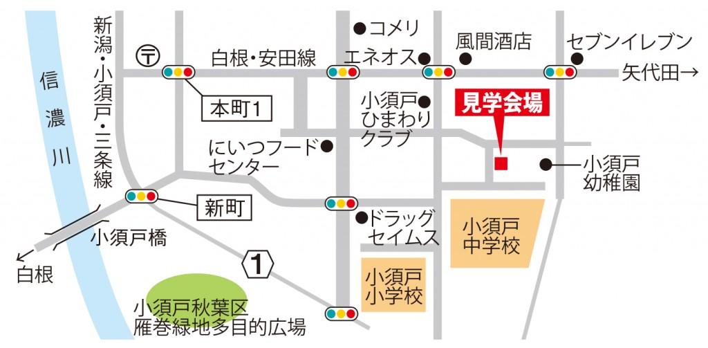わいけい住宅map